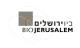 Bio Jerusalem
