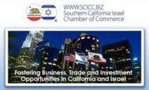 Southern California-Israel Chamber of Commerce (SCICC)